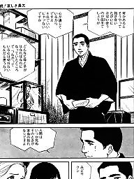 Cartoon, Comics, Comic, Japanese, Boys, Cartoon comics