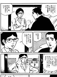 Comic, Comics, Japanese, Boys, Japanese cartoon, Boy cartoon