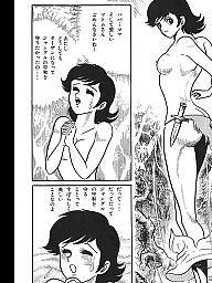 Comics, Comic