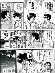 Comic, Comics, Japanese, Japanese cartoon, Cartoon comics, Cartoon comic