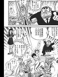 Fumetti, Giapponese