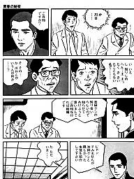 Comic, Comics, Boys, Asians, Cartoon comics