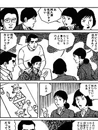 Comics, Comic, Japanese, Boys, Boy cartoon, Cartoon comic