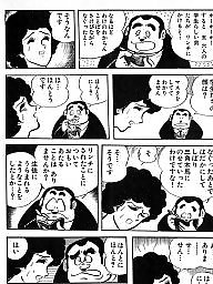 Comic, Cartoons, Comics, Japanese, Cartoon, Cartoon comics