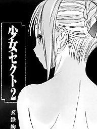 Lesbian cartoon, Manga, Lesbians, Lesbian cartoons, Asian lesbian, Cartoon lesbian