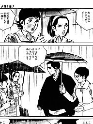 Comic, Japanese, Comics, Boys, Cartoon comics