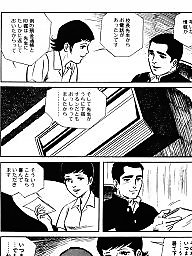 Comic, Comics, Japanese, Boys
