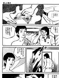Cartoons, Comics, Asian, Comic, Boys, Japanese