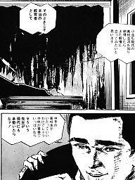 Comics, Comic, Japanese, Cartoon comic, Boys, Cartoon comics