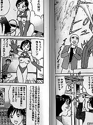 Comic, Comics, Japanese, Asian, Asians, Asian cartoon