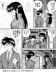 Comic, Asian, Comics, Japanese, Cartoon comics, Cartoon comic