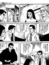 Comics, Comic, Boys, Japanese cartoon, Cartoon comics, Asian cartoon