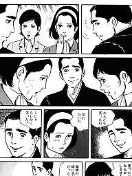 Comics, Comic, Japanese, Boys