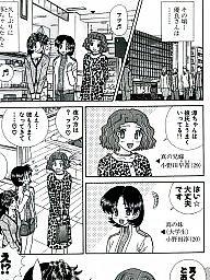 Comics, Comic, Japanese, Japanese cartoon, Cartoon comics, Cartoon comic