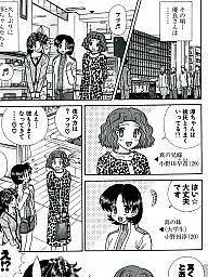 Comics, Comic, Japanese, Asian, Japanese cartoon, Cartoon comic