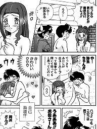 Comic, Comics, Cartoon comics, Japanese cartoon, Asian cartoon