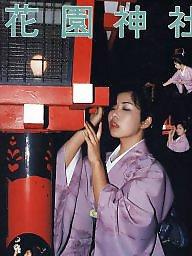 Asian, Vintage asian