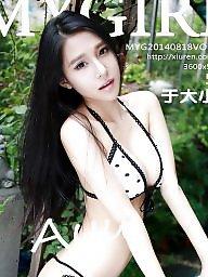Asian amateur, Asians
