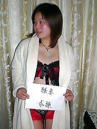 Chinese, Pregnant, Asian amateur, Amateur wife