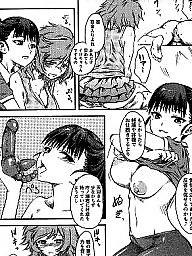 Strapon, Hentai, Japanese, Toys, Strapon femdom, Japanese anal