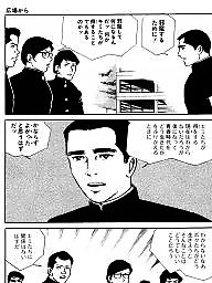 Comic, Comics, Japanese, Boys, Cartoon comic, Asian cartoon