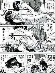 Cartoon, Comic, Japanese, Comics, Japanese cartoon, Cartoon comics