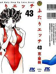Comics, Comic, Japanese, Cartoon comic, Asian cartoon, Cartoon comics
