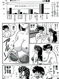Comics, Comic, Japanese cartoon, Cartoon comics, Asian cartoon