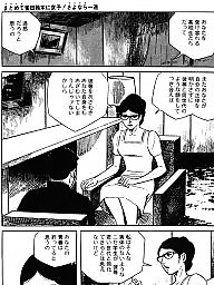 Comic, Comics, Boys, Boy cartoon, Japanese cartoon, Cartoon comic