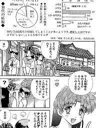Japanese, Comics, Comic, Cartoons