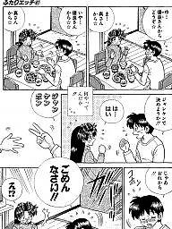 Japanese, Comics, Comic