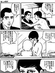 Comic, Comics, Japanese, Boys, Cartoon comic, Boy cartoon