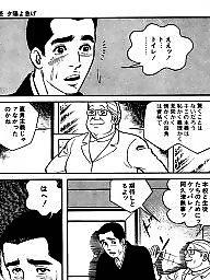 Cartoon, Asian, Comics, Comic, Boys, Cartoon comic