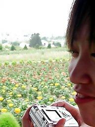 Japanese, Japanese amateur, Amateur japanese