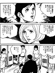 Comics, Comic, Japanese, Cartoon comic, Boys, Cartoon comics
