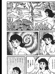 Comic, Comics, Japanese, Asian japanese