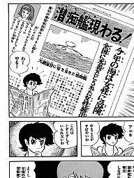 Comics, Comic, Asian cartoon, Cartoon comics, Japanese cartoon, Cartoon comic