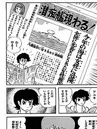 Comics, Comic, Asian cartoon, Cartoon comics, Cartoon comic, Japanese cartoon
