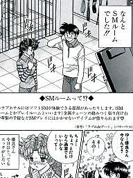 Comic, Comics, Japanese, Japanese cartoon, Cartoon comics, Asian cartoon