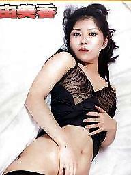 Asian vintage, Vintage asian