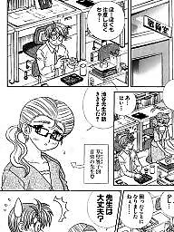 Cartoon, Comic, Japanese, Comics, Cartoon comics, Asian cartoon