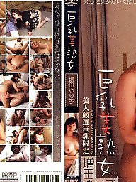 Japanese beauty, Asian tits