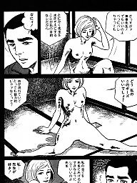 Comics, Comic, Boys, Japanese, Asian