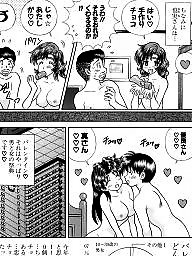Comic, Comics, Japanese cartoon, Asians, Cartoon comics, Cartoon comic