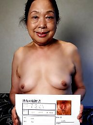 Granny, Asian granny, Shaved, Asian mature, Aged, Nature