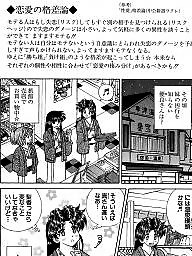 Comics, Japanese, Comic, Cartoon comics, Japanese cartoon, Asian cartoon