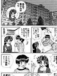 Comics, Cartoon, Asian, Japanese, Comic, Asians