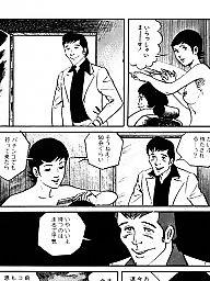 Comic, Japanese, Comics, Boys