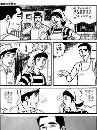 Comic, Comics, Boys, Cartoon comics, Japanese cartoon, Asian cartoon