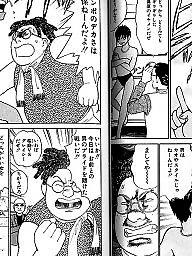 Comics, Comic, Cartoon comic, Asian cartoon, Cartoon comics, Japanese cartoon